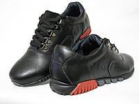 Обувь мужская кожаная спорт на шнурках VASLAV (NEW TON)