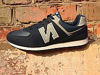 Кроссовки мужские DUAL низкие удобные спортивные M016