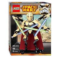 Конструктор KSZ серия Space Wars 516  (аналог Lego Star Wars)