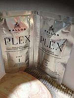 Система восстановления волос Kallos Plex