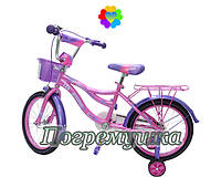 Велосипед двухколесный Azimut Kiddy 18 дюймов