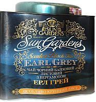 """Чай черный Сан Гарденс """"Earl Grey """" 150 г Ж/Б"""