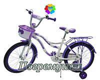 Велосипед двухколесный Azimut Kiddy 20 дюймов