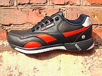 Кроссовки мужские BONOTE удобные спортивные M022