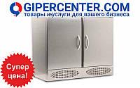 Шкаф холодильный с глухой дверью из нержавеющей стали Crystal CRI 1300