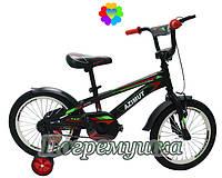 Велосипед двухколесный Azimut G960 16 дюймов