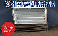 Холодильные пристенные витрины Crystal SNAP 100 (горки холодильные)
