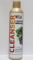 Nila Clianser средство для снятия липкого слоя, 250 мл