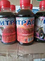 Инсектицид Нитрафен 350 мл (лучшая цена купить оптом и в розницу)