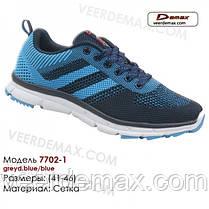 Кросівки чоловічі Veer Demax сітка (AIR) розміри 41-46