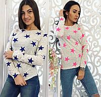 Женская весенняя кофта в звездочки Турция