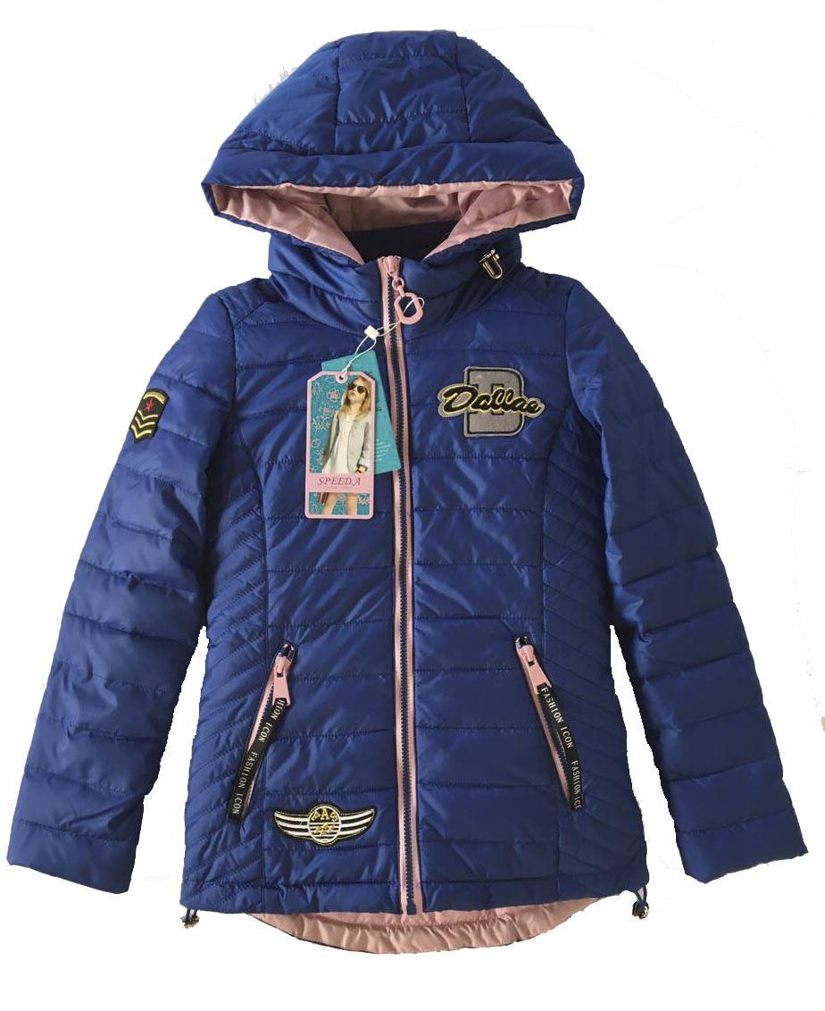 Куртка дитяча Speed.A Польща розміри 134-164