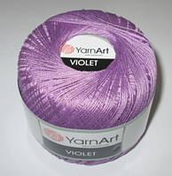 Нитки violet 50 гр. сиреневые
