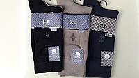 Турецкие носки в коробках фирмы BGK (подарочный вариант).