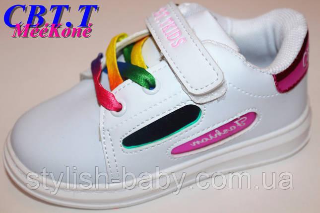 Детская спортивная обувь. Детские кеды бренда СВТ.Т для девочек (рр. с 26 по 31), фото 2