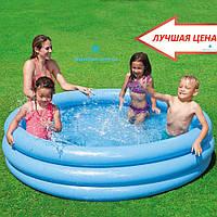"Детский бассейн ""Кристалл"" Intex 58446 168x38"