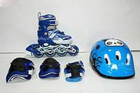 Ролики роликовые коньки в наборе с защитой и шлемом безшумные