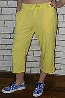 Женские спортивные капри Florence&Fred желтые