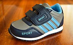 Детская обувь, легкие кроссовки в наличии для мальчика 21р