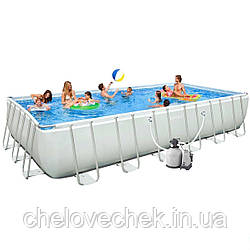 Каркасный бассейн Intex 28366-13, Ultra Frame Rectangular Pool 732 х 366 х 132 см