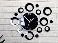 Часы настенные RING 55см