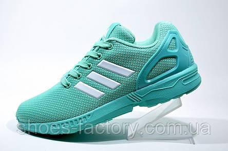 Женские кроссовки в стиле Adidas ZX Flux, Бирюзовые, фото 2