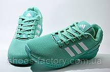 Женские кроссовки в стиле Adidas ZX Flux, Бирюзовые, фото 3