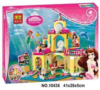 Конструктор Bela серия Romantic 10436 Подводный замок Ариэль (аналог Lego Disney Princess 41063)