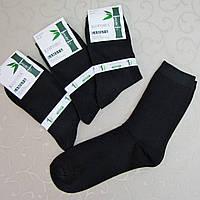"""Носки мужские классические черного цвета , 41-47 размер. """"Корона"""". Длинные носки для мужчин, бамбук"""