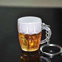 Брелок Бокал пива