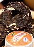 Пуэр с хризантемой, мини точа, 5 г , фото 5