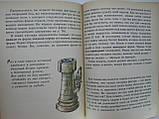 Весела И., Веселы И. Шахматный букварь (б/у)., фото 7