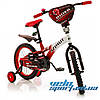 """Детский велосипед Azimut Rider (14""""-дюймов), фото 2"""