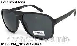 "Очки ""MATRIX""  MT8334 362-91-R03 60□14-141"