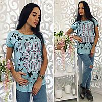Женская свободная   футболка с надписью