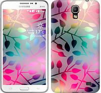 """Чехол на Samsung Galaxy Mega 2 Duos G750 Листья """"2235u-327"""""""