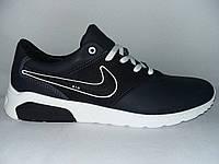 Кожаный мужской кроссовок Nike синие