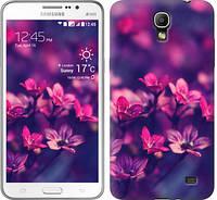 "Чехол на Samsung Galaxy Mega 2 Duos G750 Пурпурные цветы ""2719u-327"""
