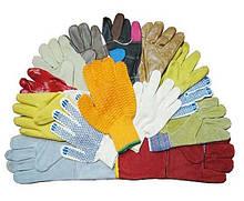 Перчатки промышленные, хозяйственные