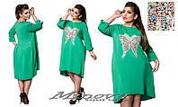 Платье женское свободного пошива с удлиненной спинкой размеры 50-58