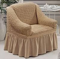 Чехол для кресла Arya Burumcuk оригинал Бежевый
