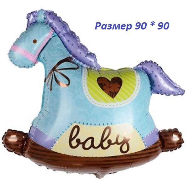 Фольгированный воздушный шарик Лошадка - качалка голубая 90 х 90 см