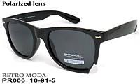 """Очки """"RETRO MODA""""  PR006 10-91-5 53□20-143"""