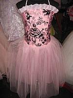 """Платье """" Золушка """""""