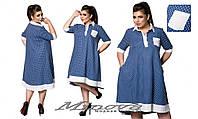 Платье женское свободного пошива с удлиненной спинкой лен размер 50-58