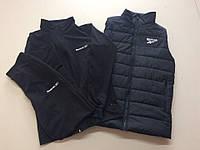 Мужской спортивный костюм теплый+спортивная жилетка