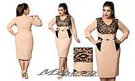 Платье женское нарядное креп-трикотаж комбинированный с сеткой и эко-кожей  размеры 48-56