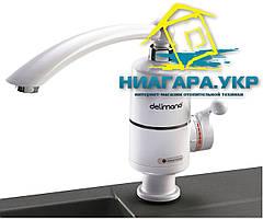 Проточный водонагреватель Delimano 3квт (в ассортименте)