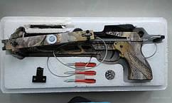 Арбалет стальной пистолетного типа TDR-2005 Camo,37х35х13см.