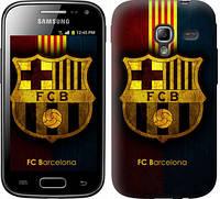 "Чехол на Samsung Galaxy Ace 2 I8160 Барселона 1 ""326u-250"""